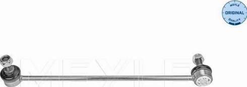 Meyle 116 060 0046 - Тяга / стойка, стабилизатор car-mod.com