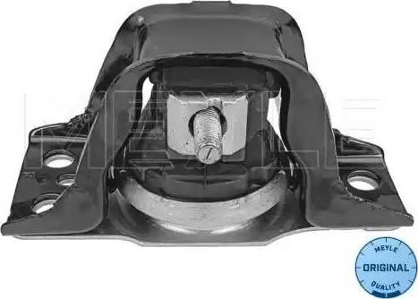 Meyle 16-14 030 0040 - Подушка, підвіска двигуна autocars.com.ua