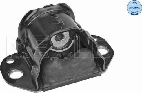 Meyle 16-14 030 2082 - Подушка, підвіска двигуна autocars.com.ua