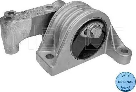 Meyle 214 030 0003 - Подушка, підвіска двигуна autocars.com.ua