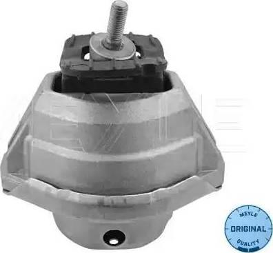 Meyle 300 221 1125 - Подушка, підвіска двигуна autocars.com.ua
