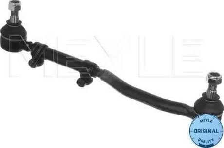 Meyle 616 030 5587 - Поперечная рулевая тяга autodnr.net