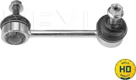 Meyle 616 060 0008/HD - Тяга / стійка, стабілізатор autocars.com.ua