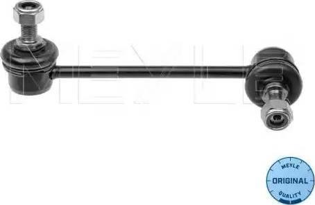 Meyle 616 060 0009 - Тяга / стойка, стабилизатор car-mod.com