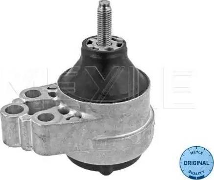 Meyle 714 030 0012 - Подушка, підвіска двигуна autocars.com.ua