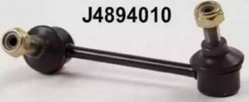 Nipparts J4894010 - Тяга / стойка, стабилизатор autodnr.net