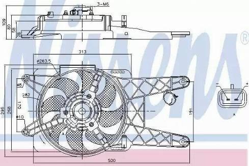 Nissens 85138 - Вентилятор, охлаждение двигателя car-mod.com
