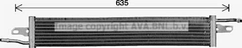 Prasco AU2342 - Топливный радиатор car-mod.com