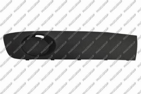 Prasco VG9192123 - Решітка вентилятора, буфер autocars.com.ua