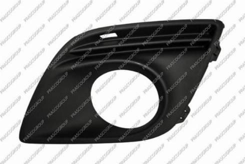 Prasco VV6102124 - Решітка вентилятора, буфер autocars.com.ua