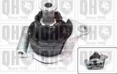 Quinton Hazell EM4118 - Подушка, подвеска двигателя car-mod.com