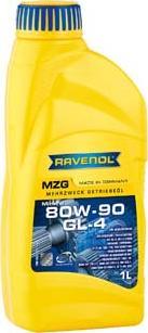 Ravenol 1223105-001-01-999 - Масло ступенчатой коробки передач autodnr.net