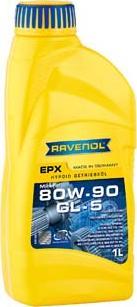 Ravenol 1223205-001-01-999 - Масло ступенчатой коробки передач autodnr.net