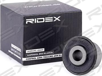 RIDEX 251T0050 - Сайлентблок, рычаг подвески колеса car-mod.com