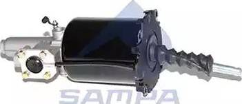 Sampa 096.111 - Усилитель сцепления car-mod.com
