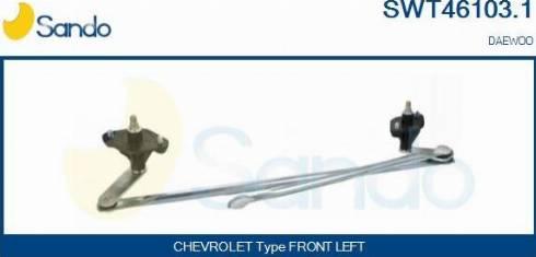 Sando SWT46103.1 - Система тяг и рычагов привода стеклоочистителя car-mod.com