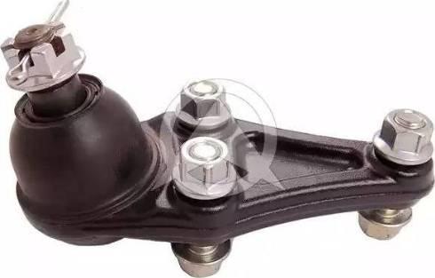 Sidem 71286 - Шаровая опора, несущий / направляющий шарнир car-mod.com