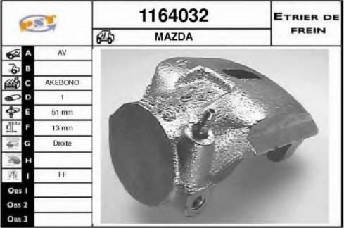 SNRA 1164032 - Тормозной суппорт avtokuzovplus.com.ua
