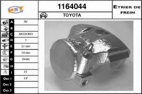 SNRA 1164044 - Тормозной суппорт avtokuzovplus.com.ua