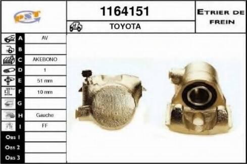SNRA 1164151 - Тормозной суппорт avtokuzovplus.com.ua