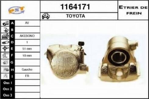 SNRA 1164171 - Тормозной суппорт avtokuzovplus.com.ua