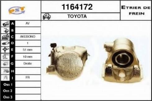 SNRA 1164172 - Тормозной суппорт avtokuzovplus.com.ua