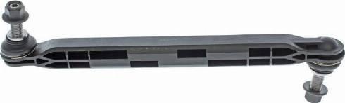 Starline 37.24.735 - Тяга / стойка, стабилизатор car-mod.com