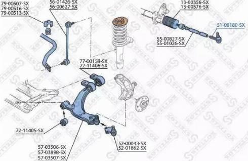 Stellox 51-00180-SX - Наконечник рулевой тяги, шарнир car-mod.com