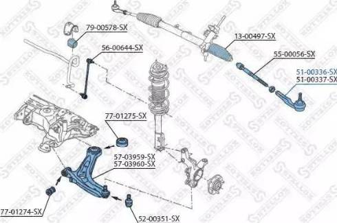 Stellox 51-00336-SX - Наконечник поперечной рулевой тяги autodnr.net