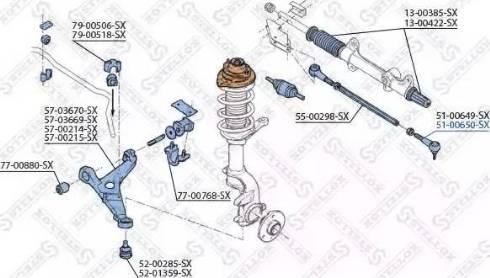 Stellox 51-00650-SX - Наконечник рулевой тяги, шарнир car-mod.com