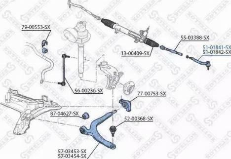 Stellox 51-01841-SX - Наконечник рульової тяги, кульовий шарнір autocars.com.ua