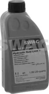 Swag 64924704 - Центральное гидравлическое масло car-mod.com