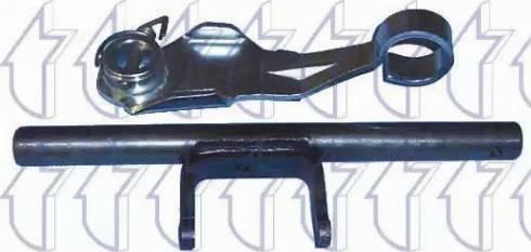 Triclo 621153 - Поворотна вилка, система зчеплення autocars.com.ua