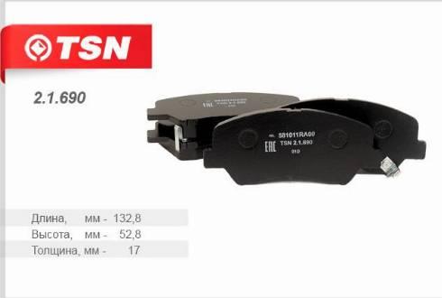 TSN 2.1.690 - Тормозные колодки, дисковые car-mod.com
