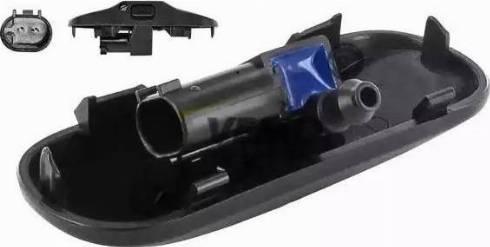 Vemo V10080319 - Распылитель воды для чистки, система очистки окон car-mod.com