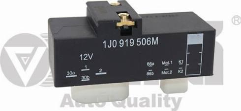 Vika 99190019901 - Реле, продольный наклон шкворня вентилятора car-mod.com