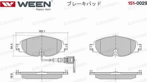 Ween 151-0029 - Тормозные колодки, дисковые car-mod.com