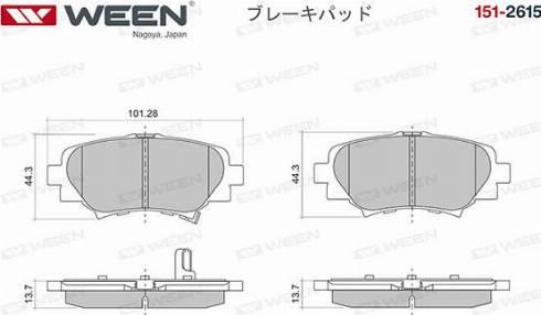 Ween 151-2615 - Комплект тормозных колодок, дисковый тормоз autodnr.net
