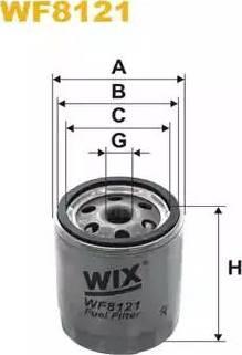 WIX Filters WF8121 - Паливний фільтр autocars.com.ua