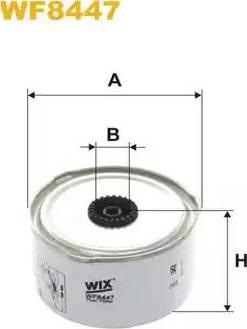 WIX Filters WF8447 - Паливний фільтр autocars.com.ua