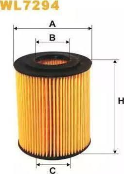 Mann-Filter HU 820 x - Масляний фільтр autocars.com.ua
